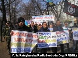 Акція протесту «південмашівців» навесні 2015 року