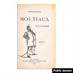 Moș Teacă, coperta ediției a II-a, 1893