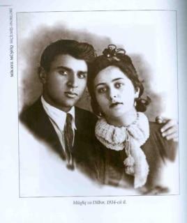 Mikayıl Müşfiq və xanımı Dilbər Axundzadə
