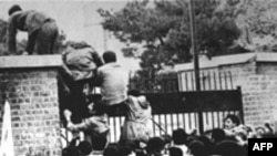 Iranian students climb over the wall of the U.S. Embassy in Tehran in November 1979.