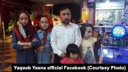 یعقوب یسنا با چهار دخترش