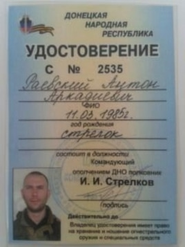 Anton Rayevsky's separatist card