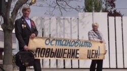 """Bugetarii transnistreni, """"rugați"""" să treacă la privat"""