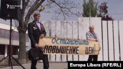 Экономическое положение Приднестровья ухудшается из года в год. Демонстрация против инфляции - 1 мая 2017 года