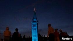 Kanada parlamentinin binası.