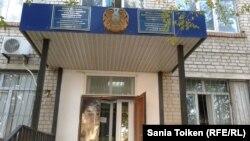 Здание суда, где проходят слушания по делу так называемой организованной преступной группы (ОПГ), руководство которой вменяют бывшему акиму региона Бергею Рыскалиеву.