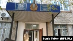 Атырау облысының қылмыстық істер жөніндегі мамандандырылған ауданаралық соты.