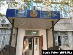 Здание суда, где проходят слушания по делу о «группе Бергея Рыскалиева. Атырау, 17 октября 2014 года.