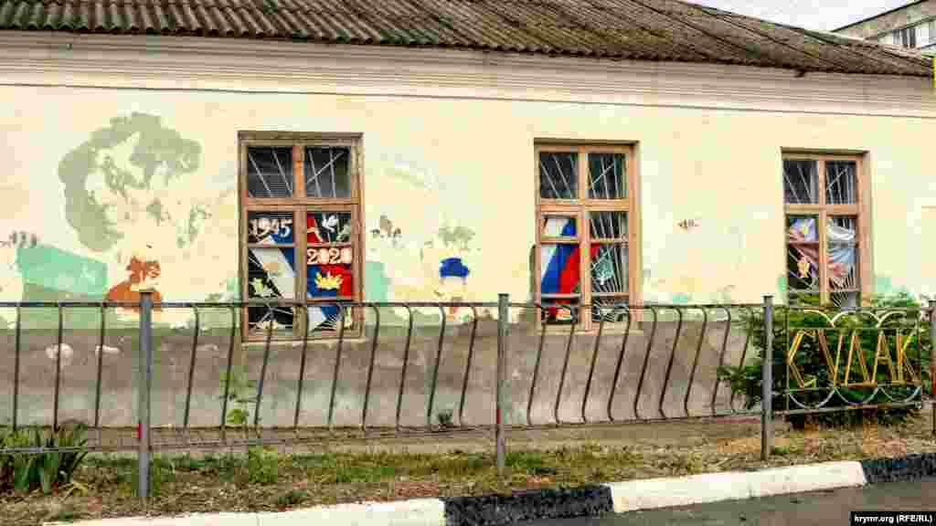 У вікнах будинку хтось повісив триколори. Ймовірно, це приурочено до 75-ї річниці перемоги у Другій світовій війні
