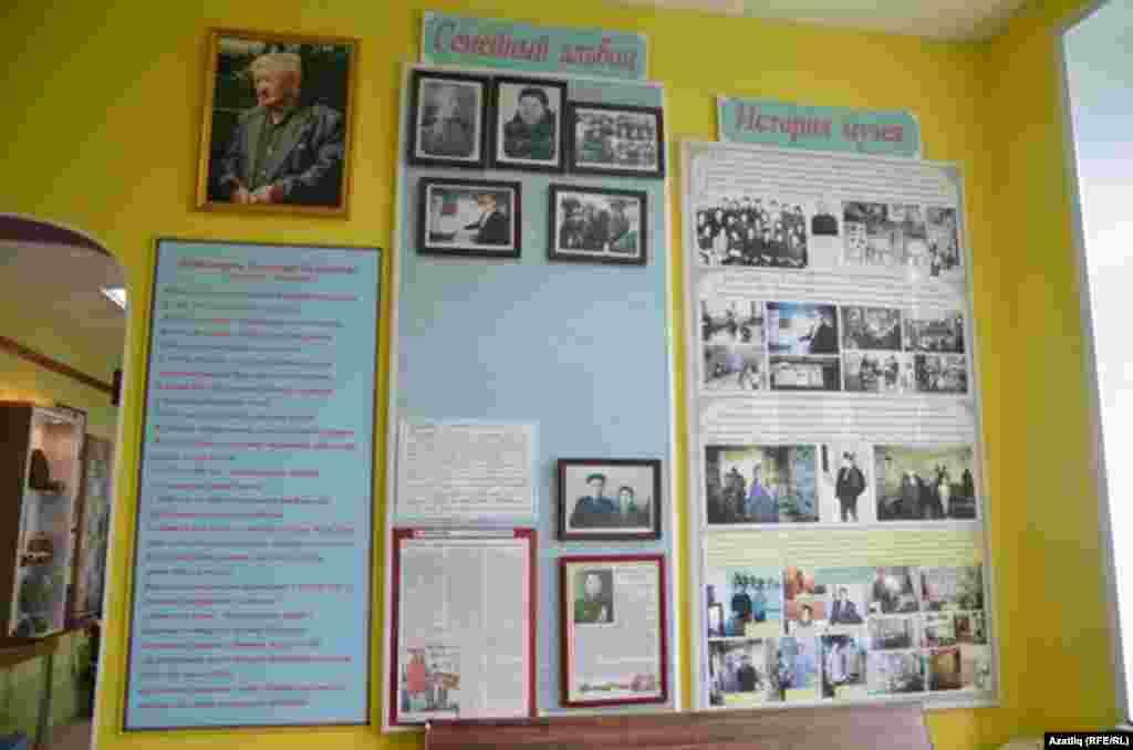Музейга нигез салучы Искәндәр Янтимировка багышланган бүлек