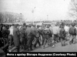 Фота з архіву Віктара Андрэева