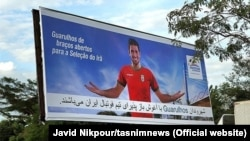 A billboard welcomes Iran's national soccer team in Guarulhos, Brazil.
