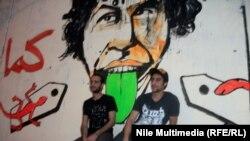 فنانون يعيدون ما طمس من رسوم الغرافيتي