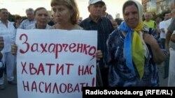 Під час однієї з акцій солідарності з жителями Врадіївки, Харків, 5 липня 2013 року