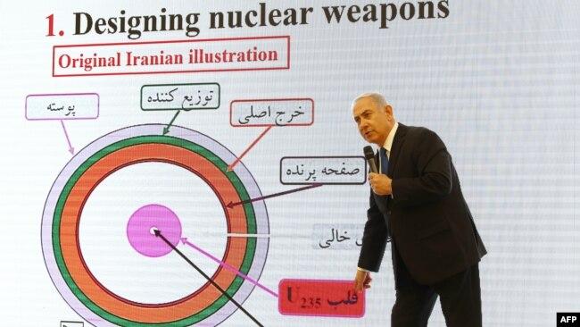 نخستوزیر اسرائیل در زمان پردهبرداری از «اسناد هستهای ایران»