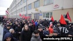 Минсктеги жүрүш. 15-март, 2017-жыл.