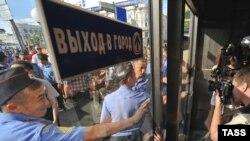 Обычно милиция встречает несогласных и прессу еще в метро