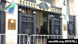 Посольство Узбекистана в Москве. Иллюстративное фото.