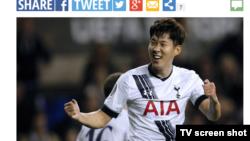 """""""Tottenham""""ın 22 milyon funt sterlinqə aldığı Cənubi koreyalı Son Heung-min """"Qarabağ""""la matçın qəhrəmanı olub."""