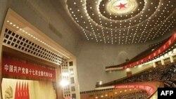 Маросими ифтитоҳи анҷумани 17-уми Ҳизби коммунисти Чин, Пекин, 15-уми октябри соли 2007