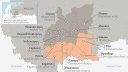 Волго-Камский и Волго-Уральский макро-регионы