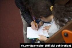 Сбор подписей в поддержку кандидата Соболь