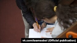 Сбор подписей. Иллюстративное фото