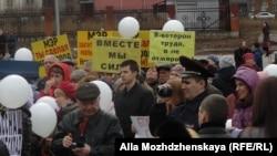 Участники протестной акции в Новокузнецке