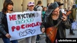 Киев, акция протеста против российской пропаганды на украинском ТВ, 4 сентября 2014 года
