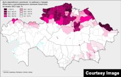 Доля эўрапейскага насельніцтва (расейцы, украінцы, беларусы, палякі, немцы) у Казахстане, 2012