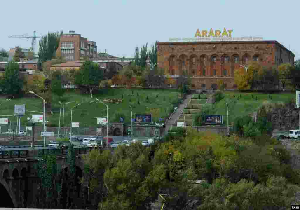 The Ararat brandy factory and the Haghtanak Bridge