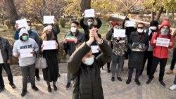 Իրանցիները Հայաստանում Իրանի դեսպանատան մոտ ակցիա արեցին՝ ի աջակցություն հայրենակիցների ցույցերի