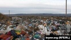 Сміттєзвалище в Криму, ілюстративне фото
