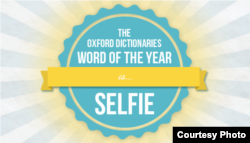 Selfie -- Слова 2013 году паводле оксфардзкіх лексыкографаў