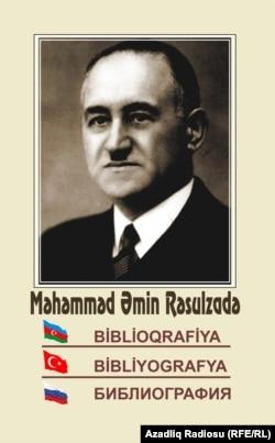 «Biblioqrafiya»