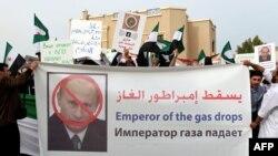Катардагы Русия илчелеге каршында Мәскәүнең Сүриядә кан коюны туктату турында БМО резолюциясенә киртә куюына протест чарасы