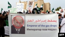 Сирийцы, живущие в Катаре, протестуют у посольства РФ в Дохе, 7 февраля 2012