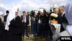Зустріч Московського патріарха Кирила хлібом і сіллю, Мінськ, 25 вересня 2009 р.