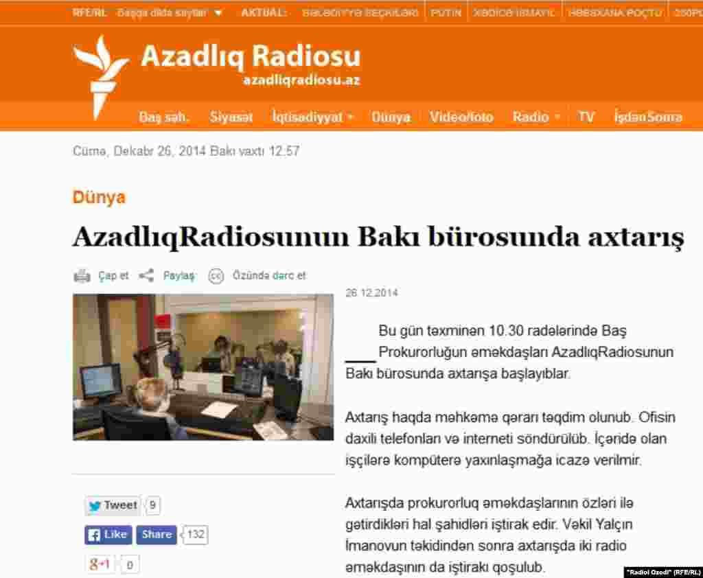 Главная страница интернет-сайта азербайджанской службы Радио Свобода