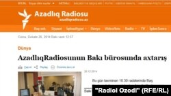 Азербайжанча azadlyq интернет барагынын башкы бети.