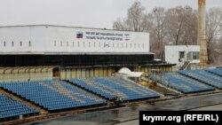 Cтадион Локомотив, Симферополь, иллюстрационное фото