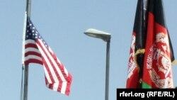 د امریکا او افغانستان ګډ بیرغونه