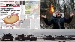 Power Vertical Podcast: Three Weeks That Shook The Kremlin