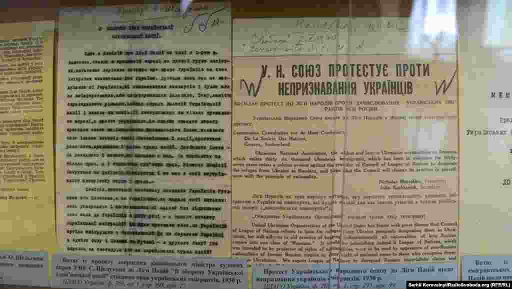 Документи, які висвітлюють реакцію представників діаспори на події в Україні