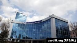 Здание Национальной холдинговой компании «Узбекнефтегаз» в Ташкенте.