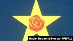СДСМ лого.