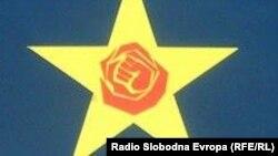 Архива - лого на СДСМ.