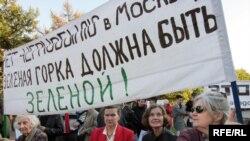В Новопушкинском сквере часто выступают защитники исторического облика Москвы. Теперь в защите нуждается и сам сквер.