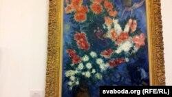Одна з робіт Шагала з колекції ізраїльського музею