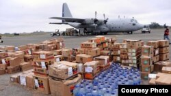Гуманитарная помощь перед отправкой